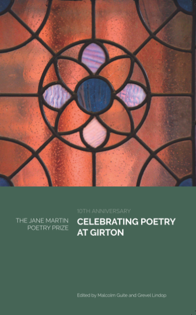 front cover of the Jane Martin Poetry Prize Anthology